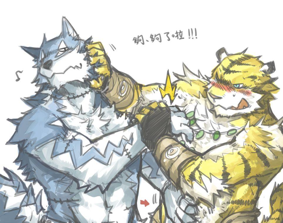兽人图片肌肉污根_虎兽人肌肉兽人_虎兽人资源杂图_肌肉虎兽人漫画-圈子花园图片