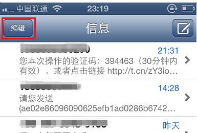 安卓手机短信表情_苹果手机怎么导入所有短信到安卓手机_百度知道
