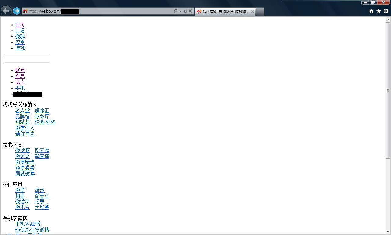 flash视频下载sina_新浪微博,百度排版靠左,网页部分头像显示为空白(不红