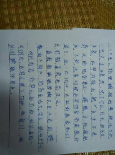 初中生日记大全300_新闻资讯网 - www.popoapk.com