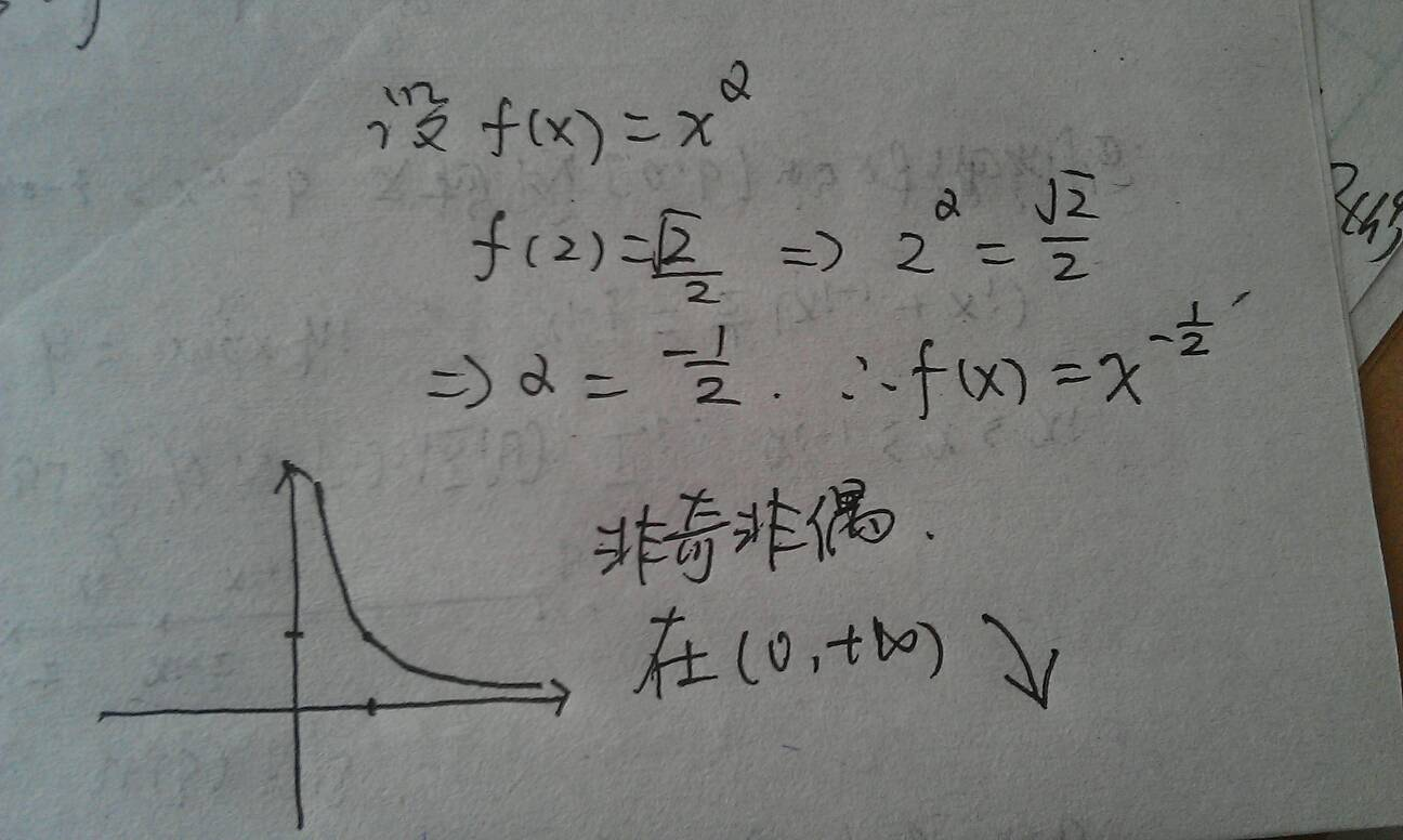 小学教师�y.i�f�x�_(i)解不等式|f(x)|+|f(x2)?3|>4