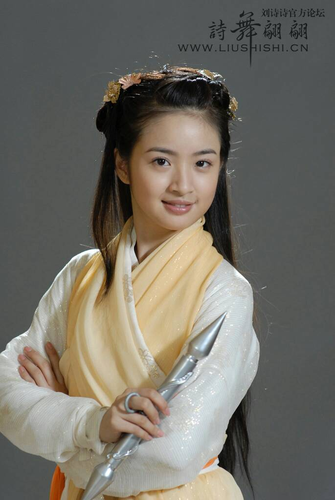 黄蓉淫荡片_请问有朋友能帮我形容下林依晨所版的黄蓉的发型吗?