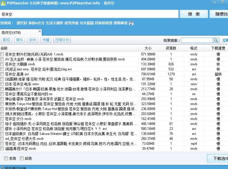 有谁给个黄色网站的地址_求个能下种子的黄色网站 - www.soumeiwang.com