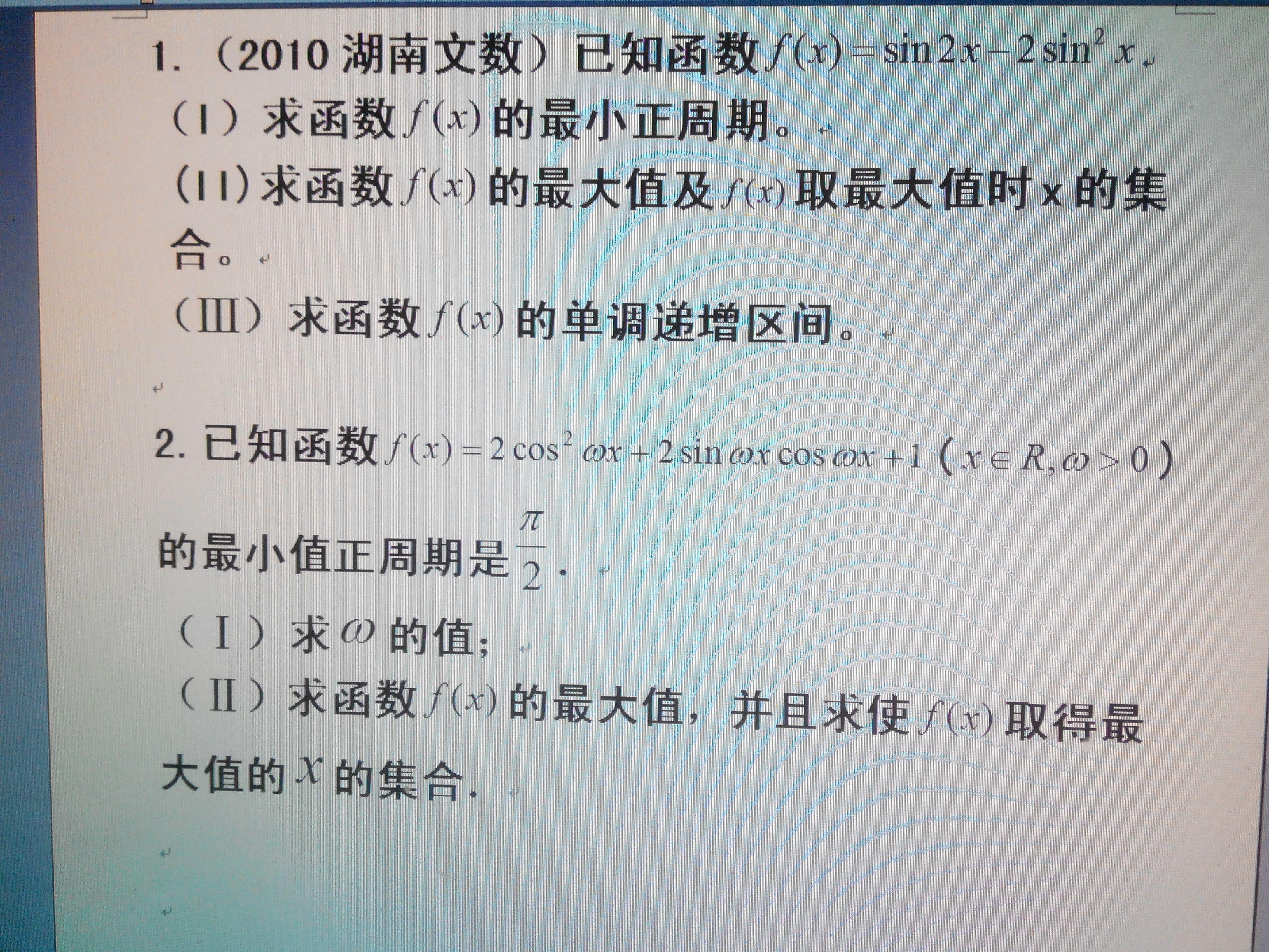 小学教师�y.i�f�x�_已知函数f(x)=sin2x-2sin05x