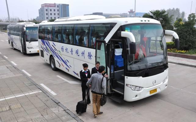 安阳到郑州机场大巴_新郑机场有到安阳的车吗_旅游帮_www.lybang.cn