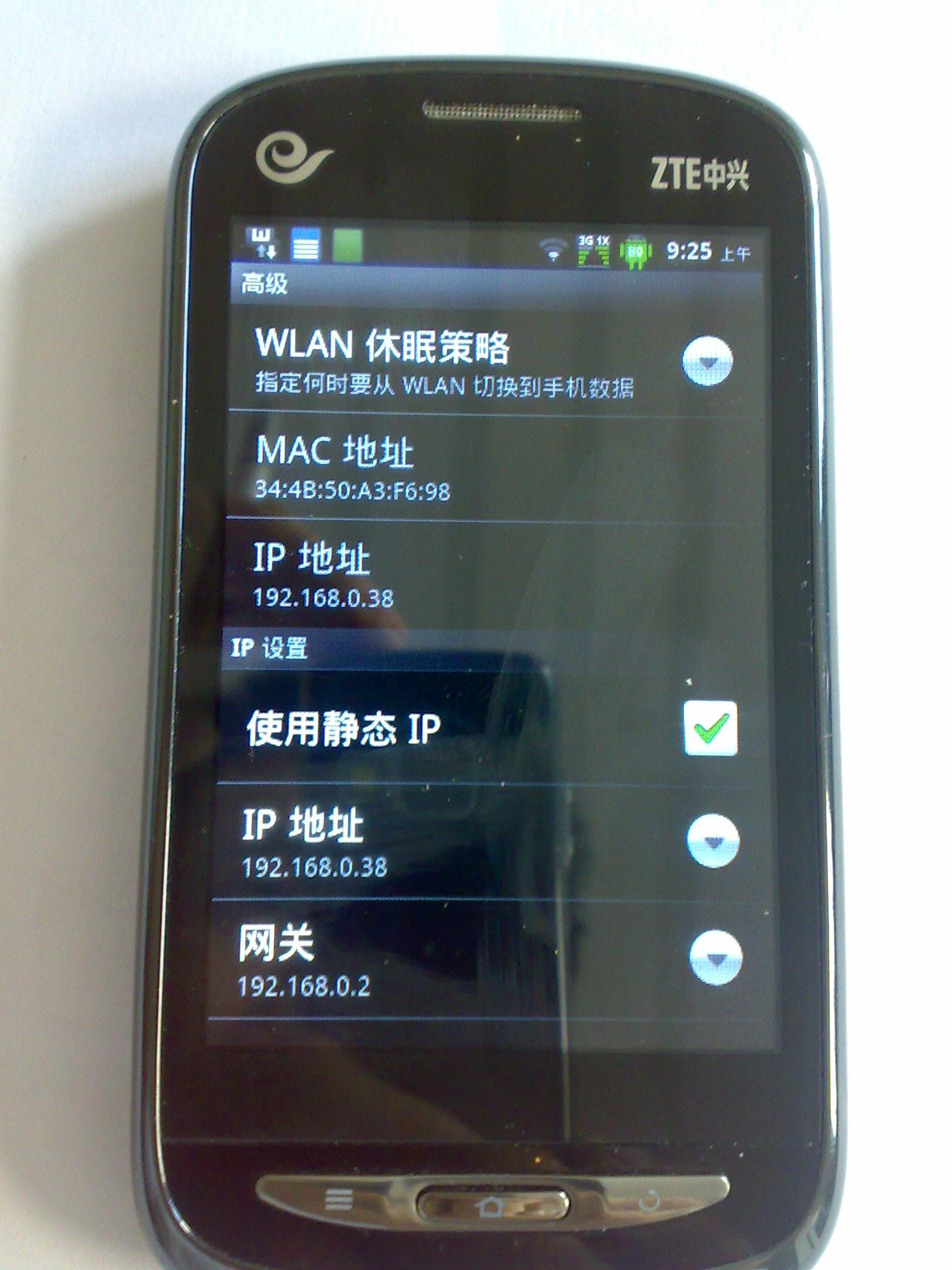 中兴手机n760_zte中兴官网刷机 - 7262图片网