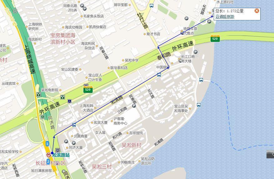 昆山花桥至上海地铁_从昆山花桥地铁站到上海南站,怎么坐?大概多久?-