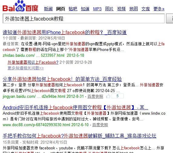 facebook中文网注册_facebook中文网_百度知道