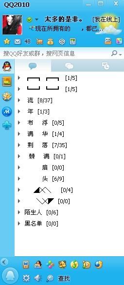 非主流qq好友备注_qq备注前缀图片_0备注前缀_同学备注前缀符号-九九网