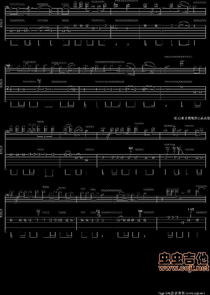 永远之后木吉他谱_永远之后电吉他谱和木吉他伴奏的谱最好还有架子鼓的谱!谢谢 ...