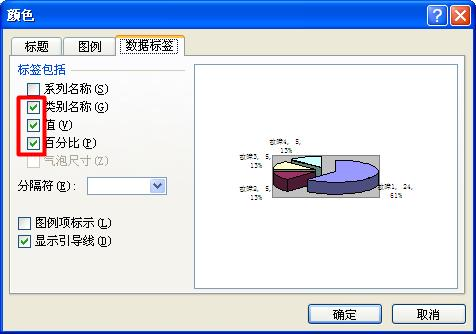 office2003sp2下载_word2003图标修复-word2007图标修复,word2003图标修复工具,word2007图标 ...