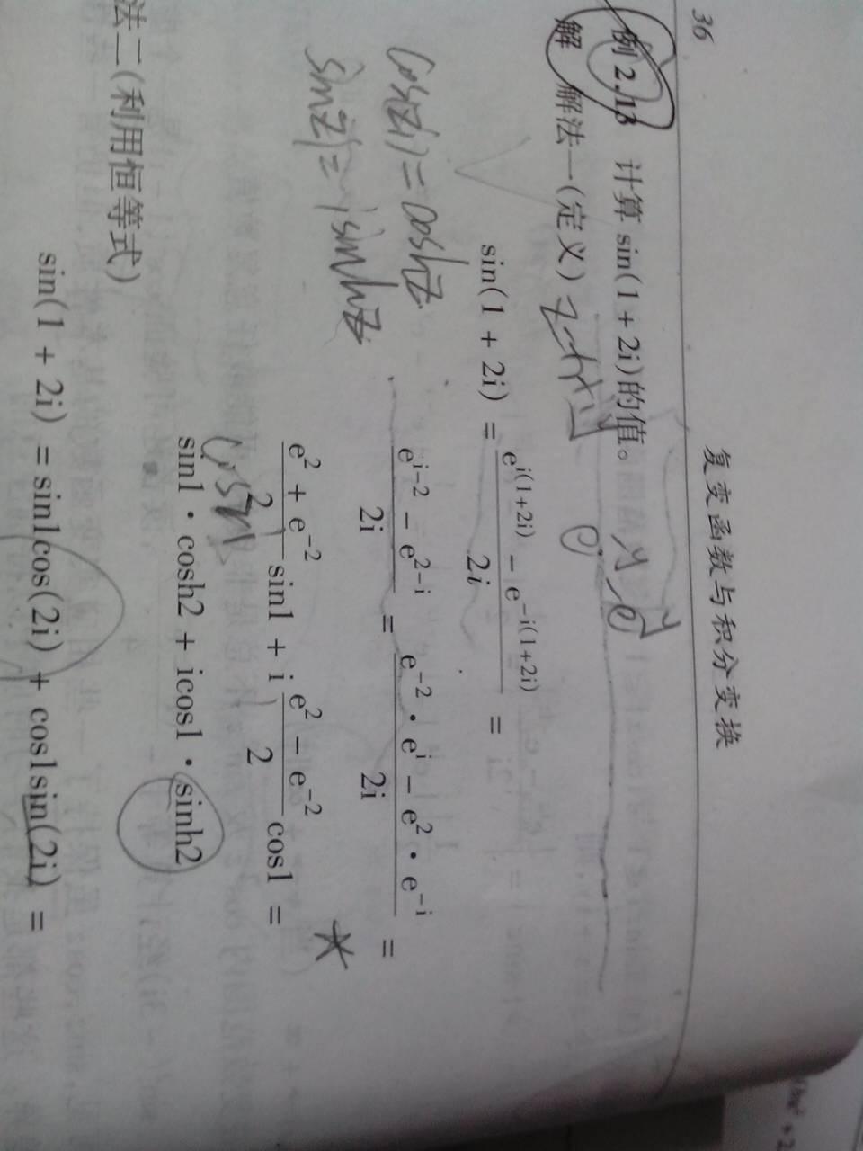 墙体裂缝仺(iy��y�b_设u及v是解析函数f(z)的实部及虚部,且u-v=(x y)(x^2