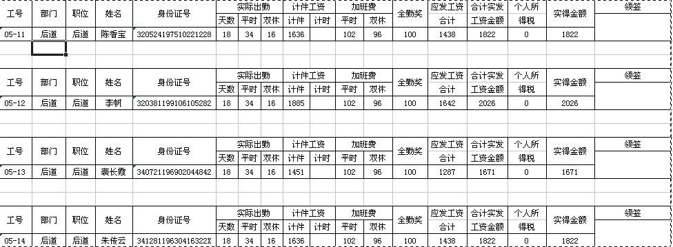 上海达丰电脑_上海安靠公司工资【相关词_ 上海安靠有限公司】_捏游