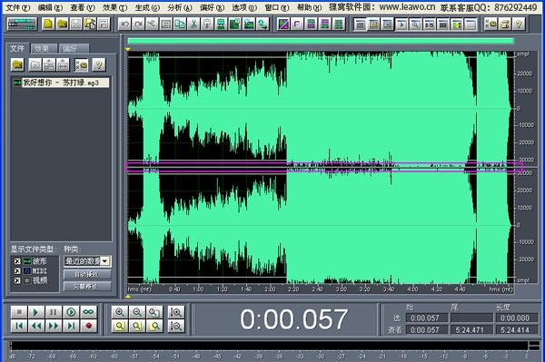 制作音乐伴奏的软件_可以消除歌曲原声作伴奏的软件有哪些?_百度知道