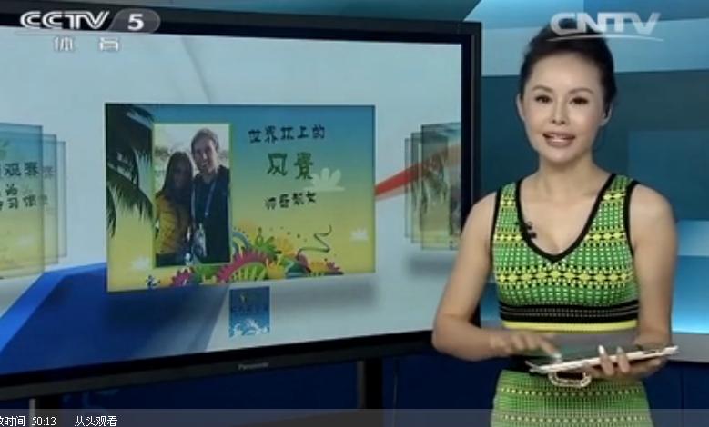 央視五套體壇快訊,今天的主持人是誰圖片