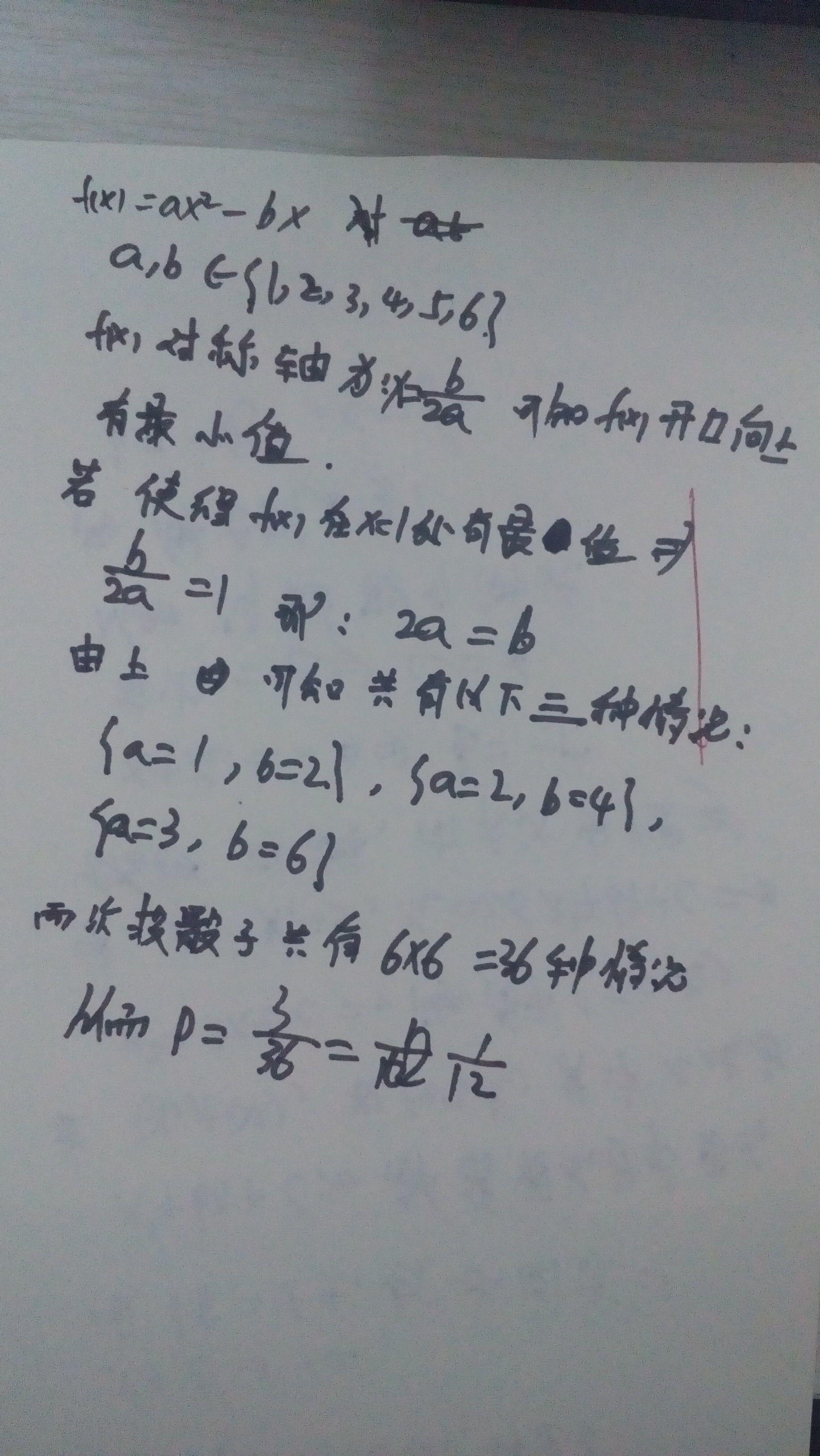 通联支付网络服务股份有限公司大连分公司_搜狗地图连连支付 - 搜狗百科