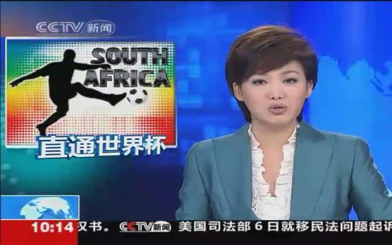 央视朝闻天下新主播_谁知道央视新闻频道这位女主播的名字?_百度知道