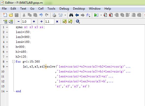 matlab解方程_用matlab 的 solve 解方程要得到解析解,为什么只返回