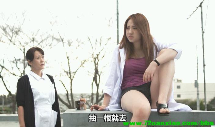 日本大片哪有_日本剧情《不良美少女医师》dvd中字; 2012最新日本限制级剧情大片