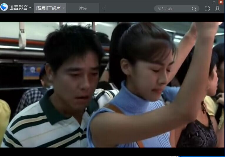 bt_色即是空720p|1080p高清bt种子下载   bt天堂_色即是空1