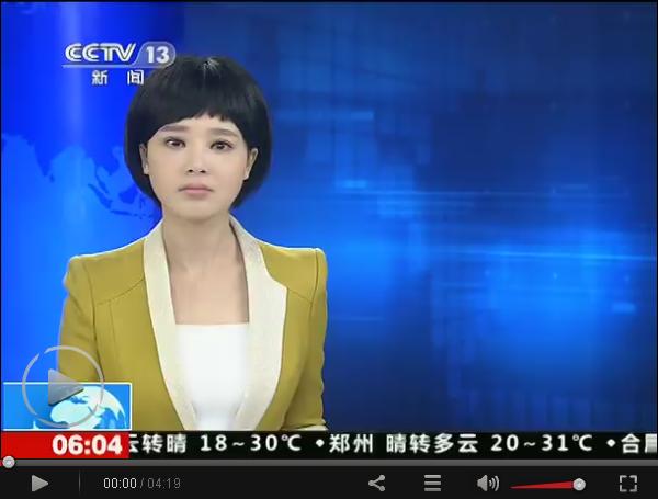 央视朝闻天下新主播_这个CCTV新闻主持人是谁?_百度知道