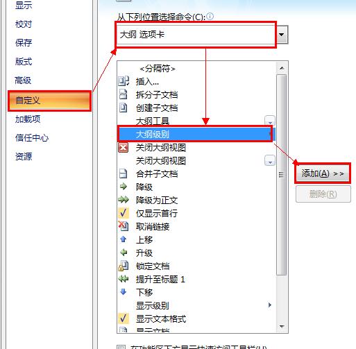電子文檔與紙質文檔_文檔 亂了_繪制變形蟲結形態構圖