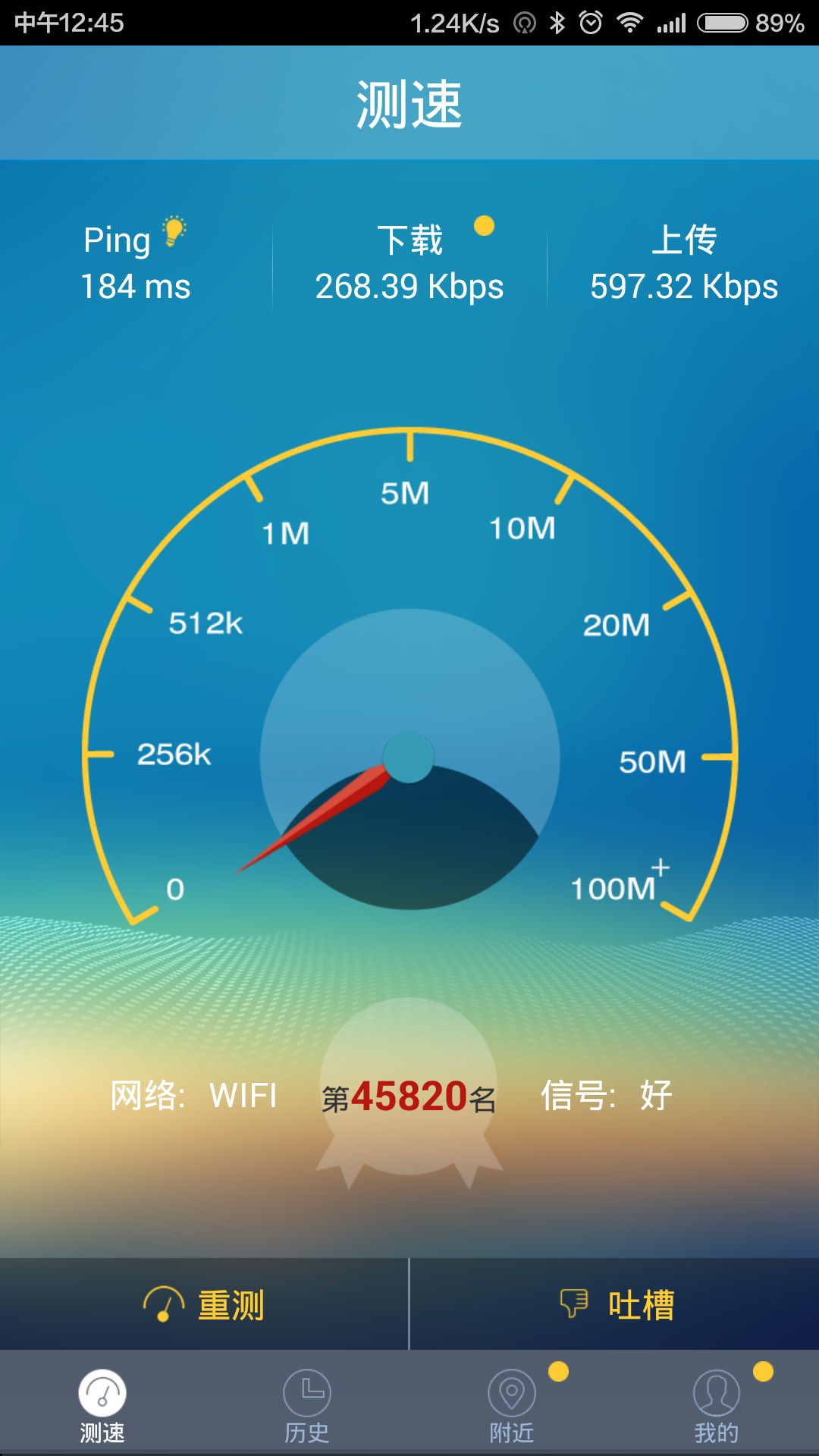 看电影的qq空间_我家电脑速度都挺快的,可是wifi速度慢,特别是手机下载东西 ...