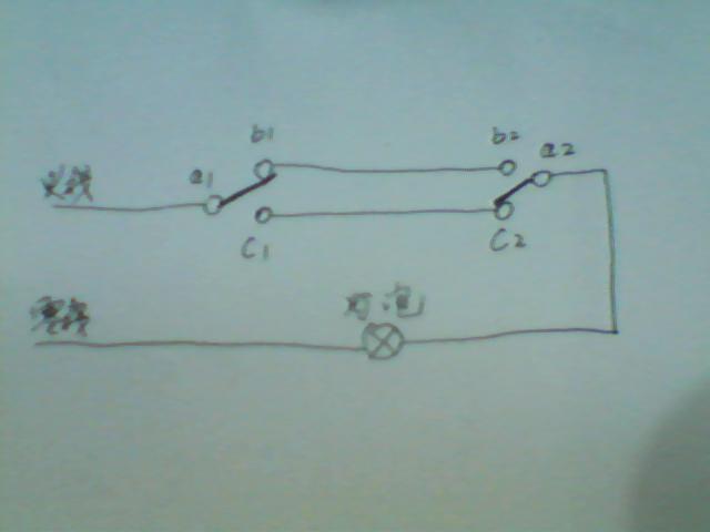 9014开关电路图_两地控制一盏灯的电路图,如何画图_百度知道