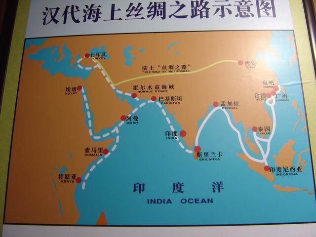 张骞通西域图片_汉朝海上丝绸之路的路线图,清晰的,谁能支持下_百度知道