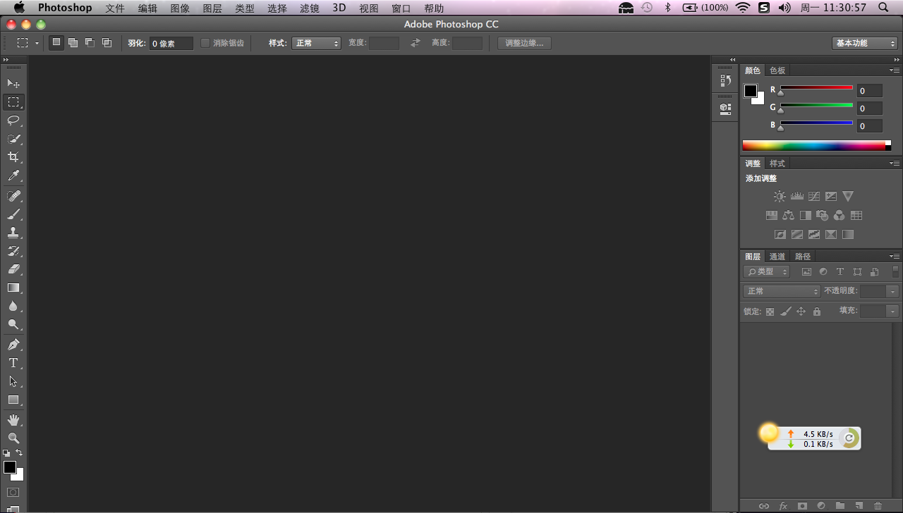 adobe indesign cc for mac 沒有界面?圖片