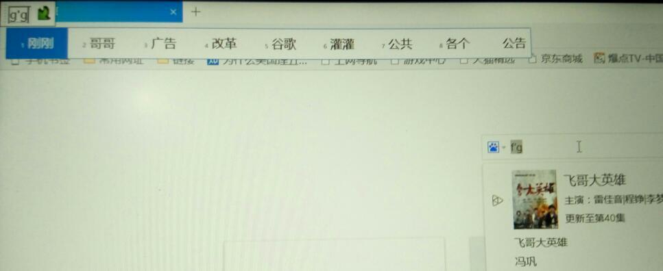 笔记本鼠标时好时坏_最近刚刚买的联想笔记本电脑是win10系统,出了一个奇葩问题!看 ...