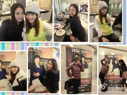 王传君的女朋友_上面这张大照片分别是谁啊_百度知道