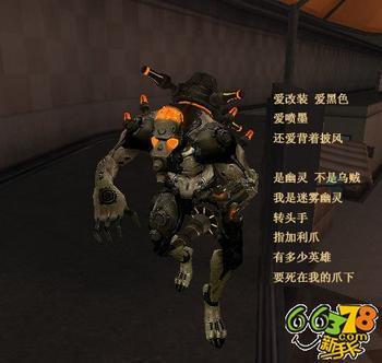 绿巨人游戏下载视频_cf迷雾幽灵的由来图片展示_cf迷雾幽灵的由来相关图片下载