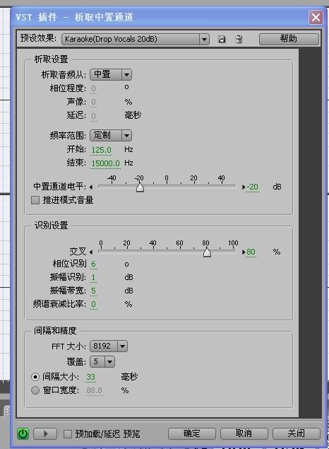 ps通道混合器在哪里_Adobe Audition 3.0 通道混合器在哪里?_百度知道
