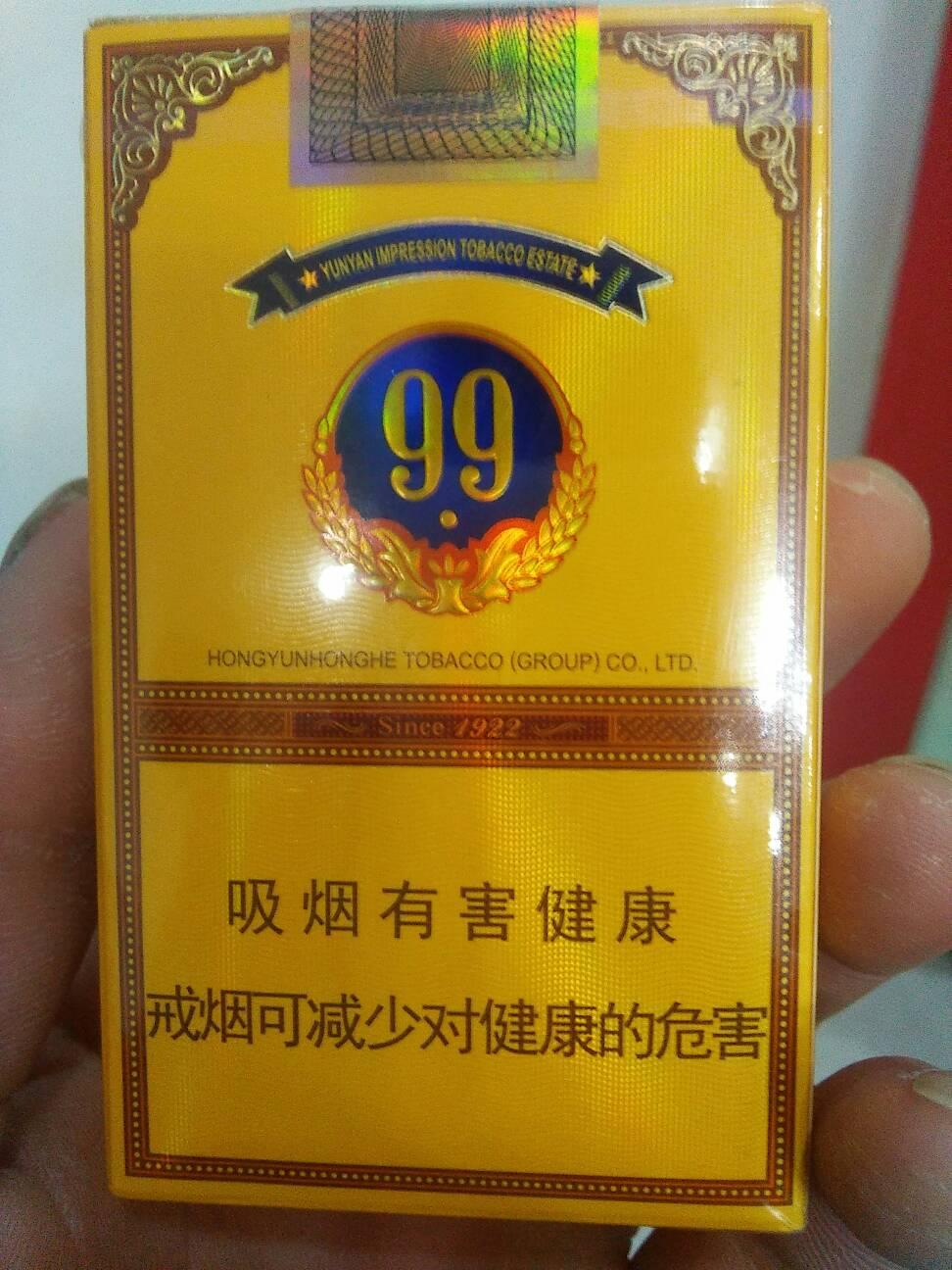 泰国大重九香烟价格_这种香烟大概多少钱一包,_百度知道