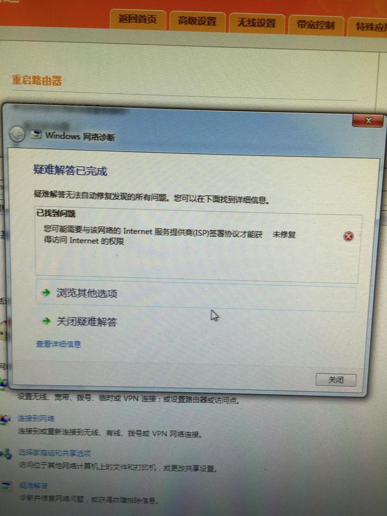金彩游戏手机注册网址_大神们 pc网址手机访问 怎么做301跳转到移动端网址