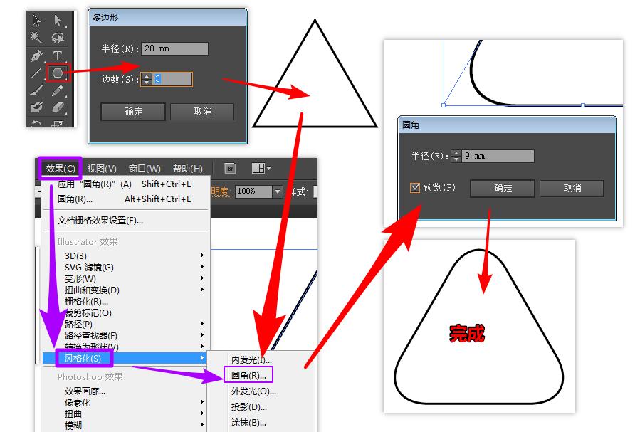 fcc标准_ai怎么画等边三角形_完美作业网_www.wanmeila.com