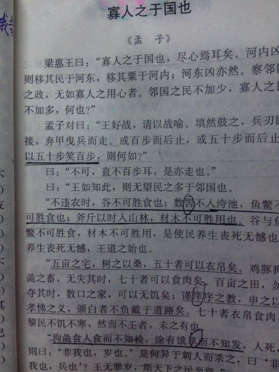 劝学教案_高二语文劝学说课稿精选推荐-爱学网