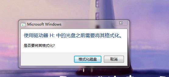 u盘无法格式化怎么办 怎么解决u盘写保护