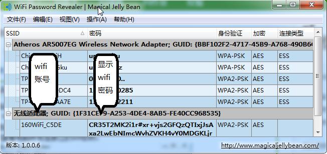 xp电脑查看wifi密码_台式电脑是用无线网卡上网的,怎么才能查看wifi密码 求详解_百度 ...