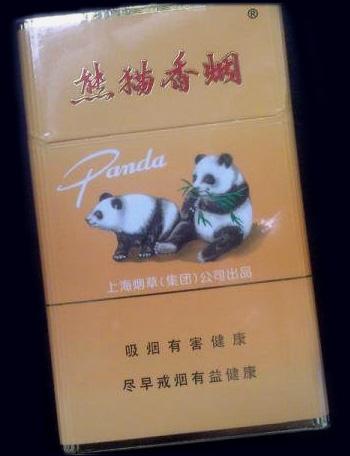 三星最新款手机图片_熊猫烟香烟价格表图内容|熊猫烟香烟价格表图版面设计