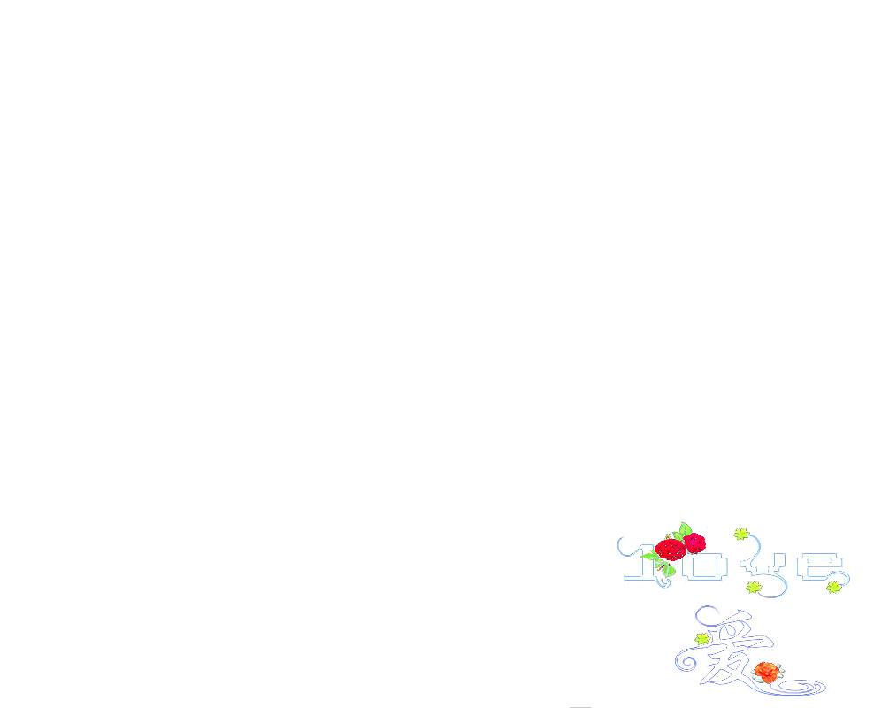 书法繁体字转换器_Images of 繁体字 - JapaneseClass.jp