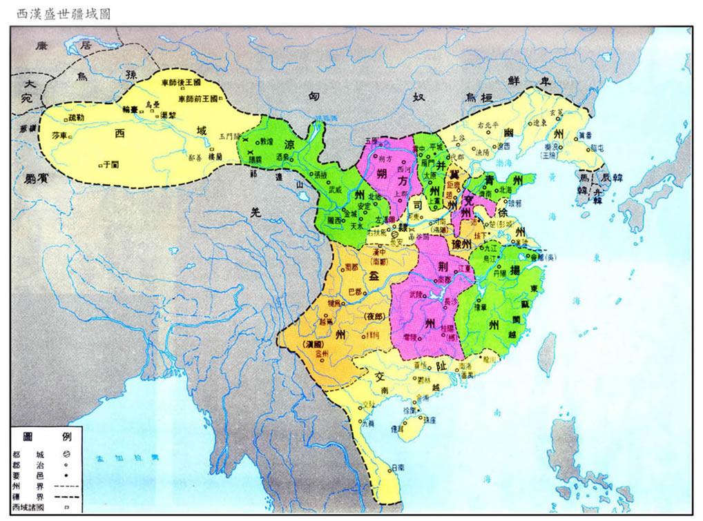 重慶市地圖地圖全圖_西漢地圖全圖_西漢地圖全圖超大圖
