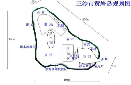 中国为什么撤离黄岩岛 黄岩岛填海造陆效果图