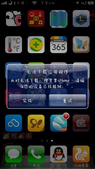 蘋果 源_蘋果軟件源有什么用_蘋果id密碼忘了怎么辦