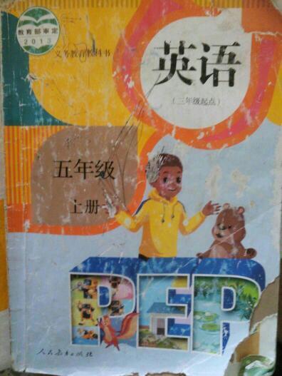 英语pep五年级下册_pep英语五年级下册39页翻译-英语五年级下册pep翻译