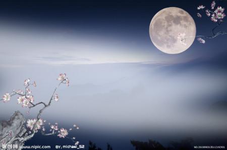 有关写中秋节的诗句_写中秋节的古诗配图展示_写中秋节的古诗配图图片下载