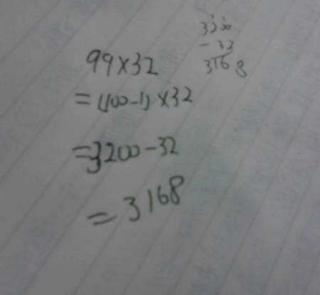 狼��fy��9g,9g`_99乘以32等于多少