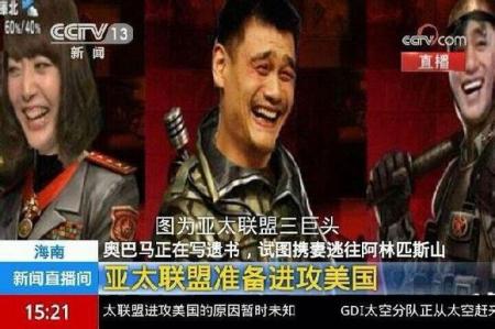 亚洲表情包三巨头_华人明星 分享到:  2013-12-09 14:56 提问者采纳 亚洲表情三巨头