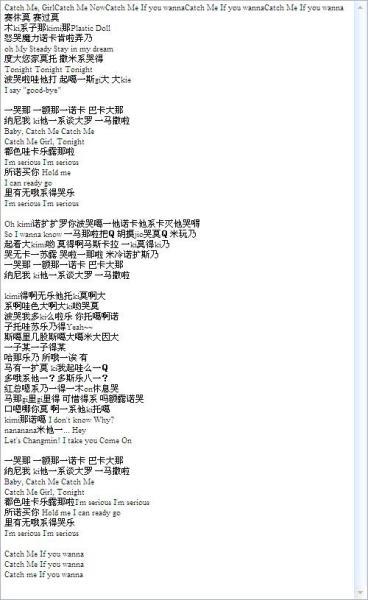 先锋音影younenluoli_(歌词形式:日文 罗马音)